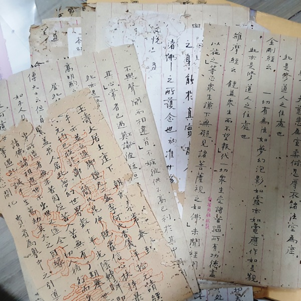 Letters between the temple Buddhist monk and many famous persons. © Association of Piety and Longevity Kong Tac Lam