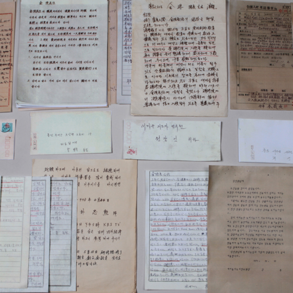 Letters on success stories written by Saemaul leaders. © Korea Saemaul Undong Center