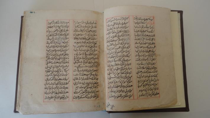 Manuscript (MSS 25) of Syair Siti Zubaidah Perang China